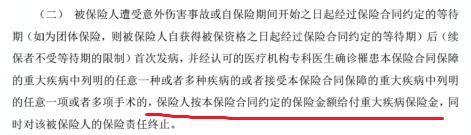 中华联合车险电话是多少?