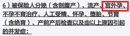 中国人民人寿保险可以异地买吗