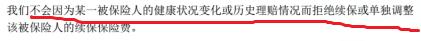 北京社保2019年缴纳费用