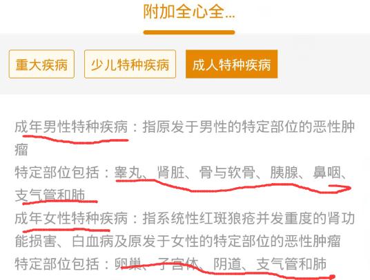 在中国人寿保险公司上班到底好不好