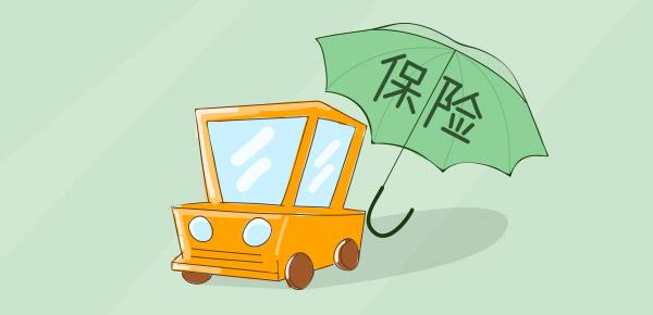 车险基础保费和标准保费 请问基本保险费和标准保险费分别是什么?
