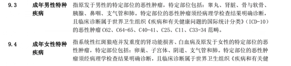 北京社保中心自己交社保怎么办理
