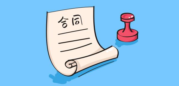 上海医保卡办理地点时间和需要的证件