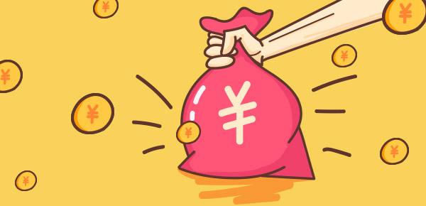 产品责任险的赔偿问题如何处理?
