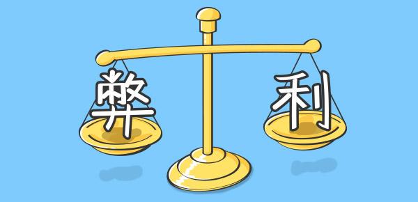 中国四大央企保险公司是哪几个?